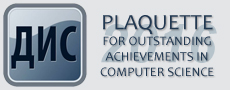 IAS Plaquette for outstanding achievements in computer science